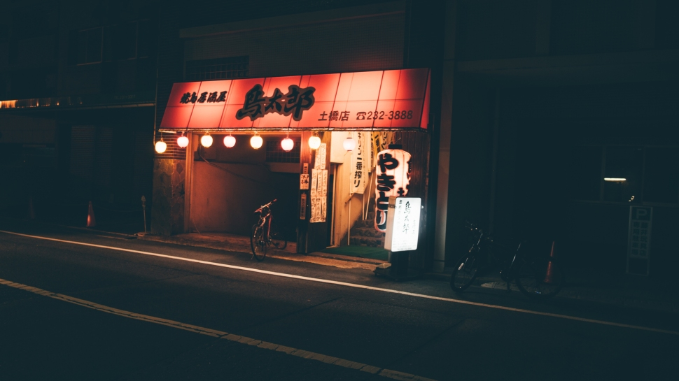 hiroshima-tasca-rua