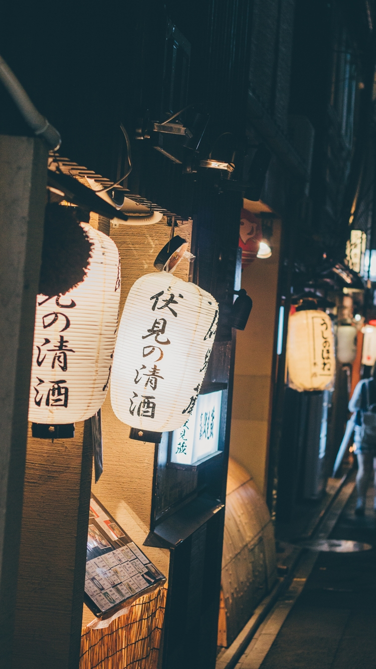 kyoto_14.jpg