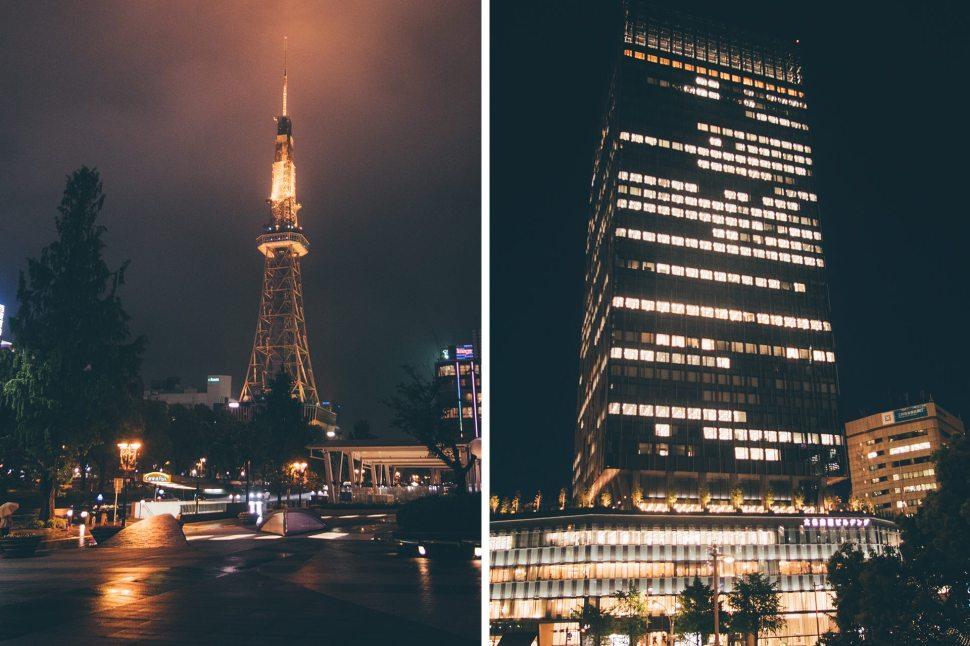 nagoya-japao-torre-predio