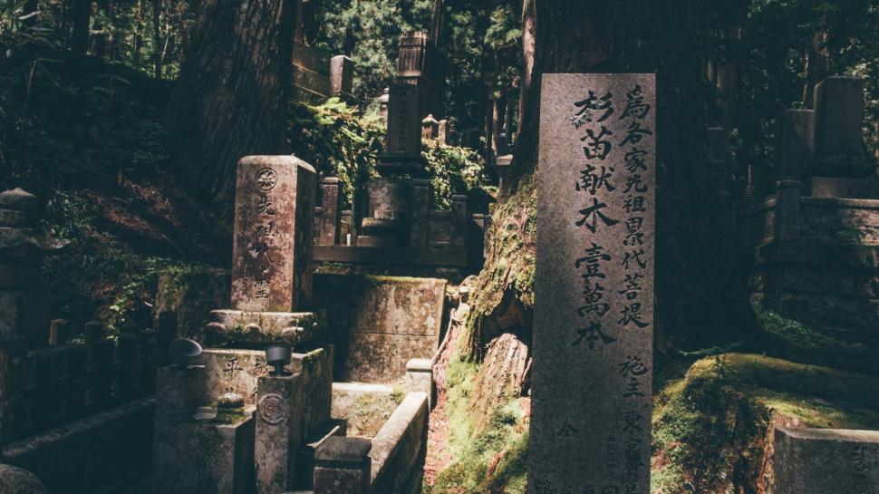 koyasan-japao-okunoin2