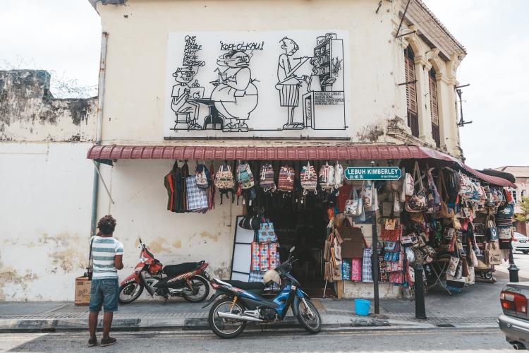 georgetown_streetart_loja